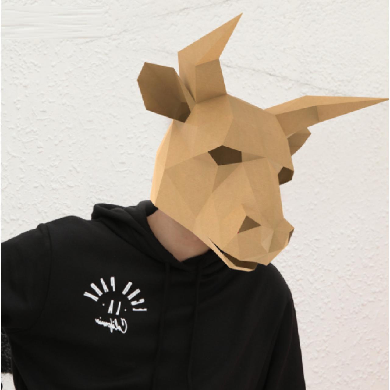 "3Д маска из бумаги ""Бык"""