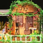 Румбокс Кофейня с музыкальной верандой (Лаунж кафе)
