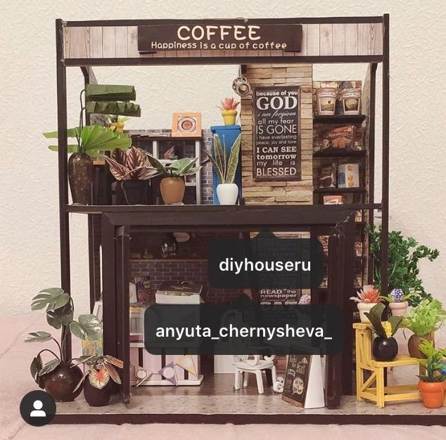 румбокс кофейня